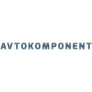 АО «Автокомпонент»