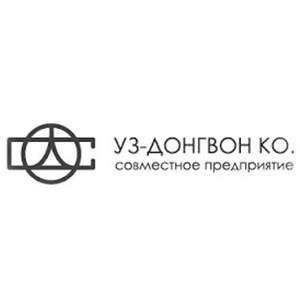 АО СП «Уз-Донг Вон»